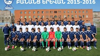 Team Photo 2015/16. Banants Yerevan