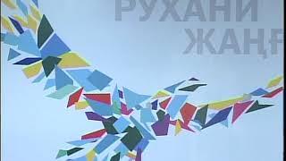 Библиотека им С Муканова - Коворкинг-центр РУС
