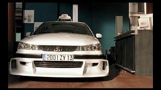 Такси 2 - Даниель врывается в полицейский участок