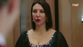 Отель Grand лион 2 сезон ПерезалиВ
