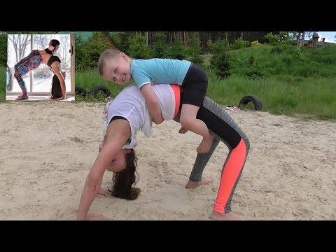знакомства йога