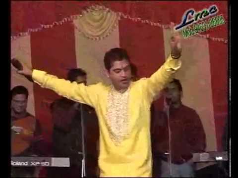 Damru Baja De Bholeya