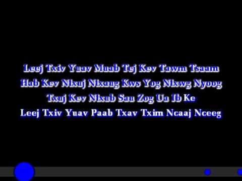 Nkauj Qhuas Vajtswv 2017 - Xa Suab txhawb Zug Instrumental Full HD
