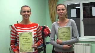 видео обучение грумингу в москве