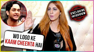 Arshi Khan ANGRY REACTION On Vikas Gupta