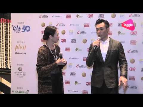 Youtube Pakho Chau I feel greater pressure after receiving the award! 周柏豪:得了奖,压力更大了!