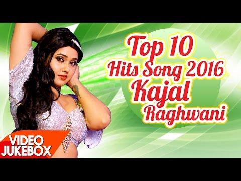 Kajal Raghwani - HITS TOP 10 SONGS 2016 - Video JukeBOX - Bhojpuri Hit Songs 2017 new