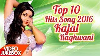 Kajal raghwani - hits top 10 songs 2016 - video jukebox - bhojpuri hot songs 2017 new