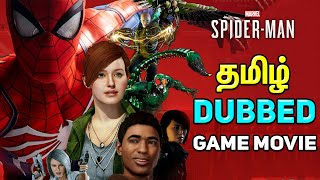 Marvel's Spiderman Game Movie in Tamil   Spider Man Tamil Dubbed PS4   Games Bond