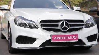 Аренда авто без водителя Mercedes / Мерседес 212 рестайлинг белый(, 2016-01-21T14:38:57.000Z)