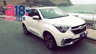 Nueva Chery Tiggo 4 -  Test drive / review / prueba | Auto 2018