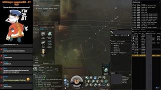 EVE Online: Стрим на котором ничего не произошло.