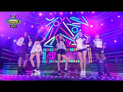 【TVPP】4MINUTE - Whatcha Doin' Today, 포미닛 - 오늘 뭐해 @ Show! Champion Live from YouTube · Duration:  3 minutes 50 seconds