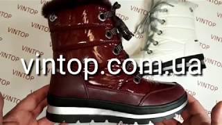 Обзор обуви. Caprice 9-26221-21 ботинки зимние женские а vintop.com.ua.