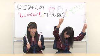 2016年1月25日(月)に日本武道館で開催される「GUM ROCK FES.」にて乃...