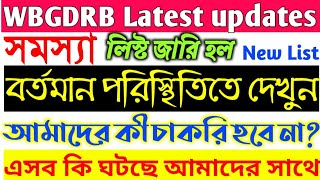 WBGDRB Latest important updates