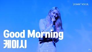 Gambar cover 케이시 - Good Morning