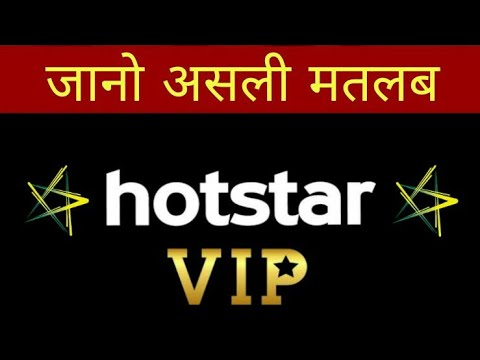 What is Hotstar Vip in HINDI ?   Subscription Plan of Hotstar Vip    Avantage of Hotstar ViP ?