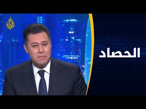 الحصاد- تصعيد الحوثيين.. ما خيارات الرياض وأبو ظبي لمواجهته؟  - نشر قبل 13 ساعة