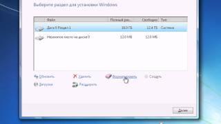 Как на пк Выбрать Загрузку с Флешки Установить Windows 7?