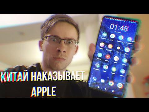 ОН УНИЧТОЖИЛ iPhone!