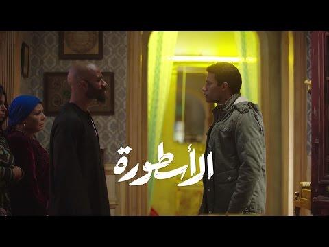 اغنية مسلسل الاسطورة - ريهام عبدالحكيم