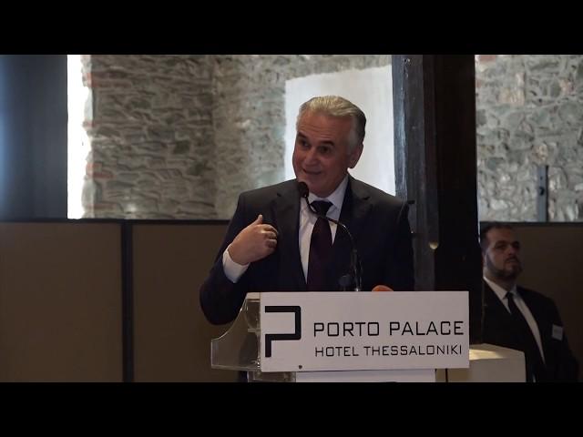 Παρουσίαση του Βιβλίου του Βουλευτή ΝΔ Σάββα Αναστασιάδη 13.01.19