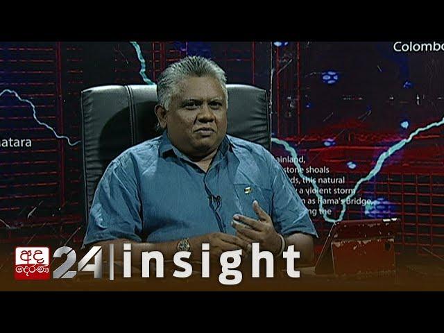 INSIGHT | EP 148 : Chrishmal Warnasuriya