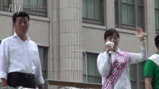 160622 【大阪】参院選 おおさか維新の会 松井一郎 代表 第一声 RSSの配信は2018年2月28日をもって終了いたしました 検索動画 1