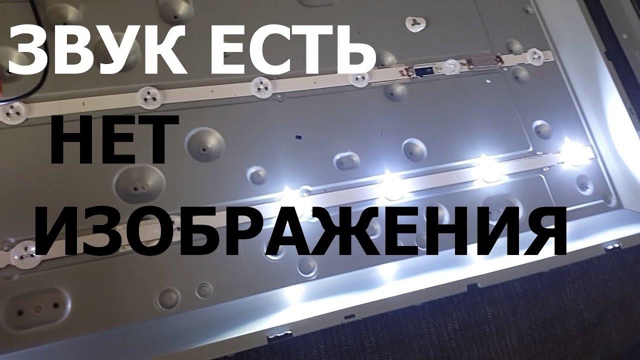 нет картинки на матрице есть подсветка минприроды россии уже