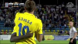 Ростов - Волга (Калачев 2-0)