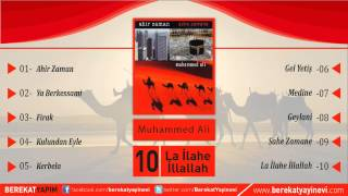 Muhammed Ali - La İlahe İllallah