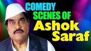 Ashok Saraf | Collection Of Best Comedy Scenes | Ya Topi Khali Dadlay Kay | Marathi Comedy Movies