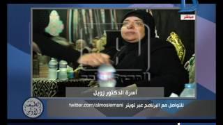 بالفيديو.. المسلماني: تخصيص جائزة باسم زويل على غرار نوبل