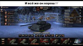 Т-54 перший зразок витягнув бій на перемогу