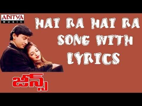 Jeans Full Songs With Lyrics - Haira Haira Hairabba Song - Aishwarya Rai, Prashanth, A.R. Rahman