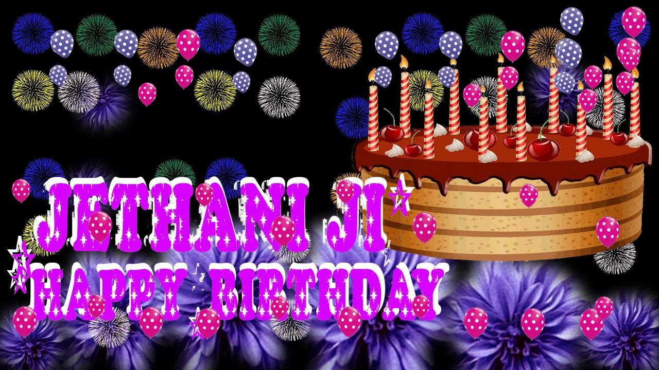 jethani ji happy birthday to you