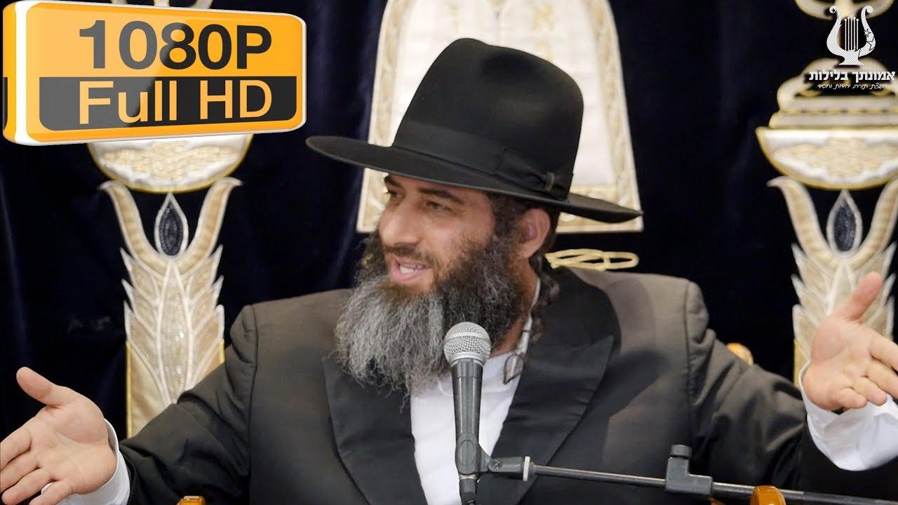 הרב רונן שאולוב בשיעור עוצמתי על שבת קודש ששונאי ישראל ומחלליה לא ירצו שתשמעו !!! באר שבע 14-8-2019