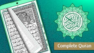 Best Offline Quran App for Android | Quran Majeed App for Android | Quran e Pak App for Android