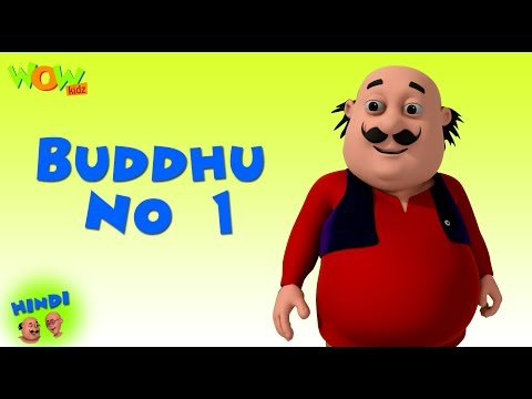 Buddhu No 1- Motu Patlu in Hindi - 3D Animation Cartoon -As on Nickelodeon thumbnail