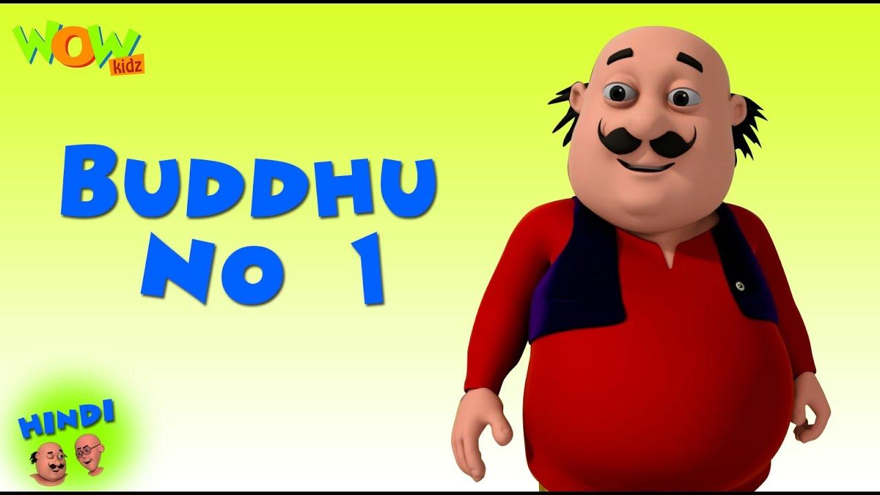 Buddhu No 1 Motu Patlu In Hindi 3d Animation Cartoon As On