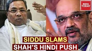 """BJP Wants To Divide India"" Siddaramaiah Slams Amit Shah's  'Hindi' Push"