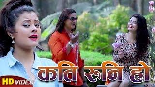 New Nepali Lok Song 2072/2016  Hamilai Mayale Amit Pariyar & Junu Rijal  Ft. Sushma Karki