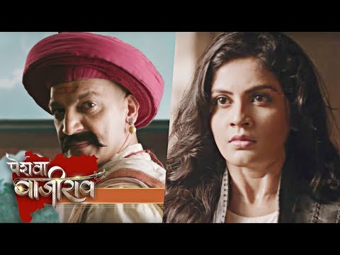 Peshwa Bajirao TWIST | Balaji has ANOTHER wife and Mastani is FORCED to get married