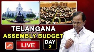 Telangana Assembly LIVE 2019 | Budget Session-2019 | DAY 2 | CM KCR Speech | YOYO TV Channel