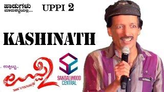 'Uppi 2' Audio Launch: Kashinath To Do 'Anubhava 2'?