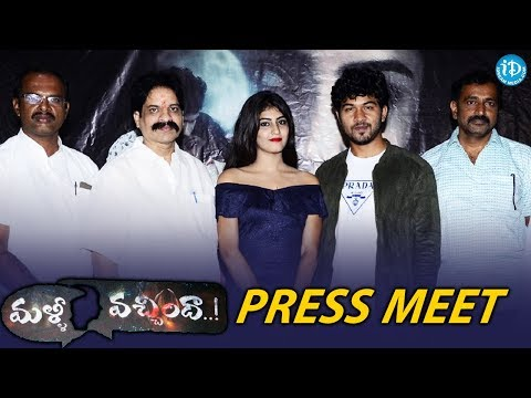Malli Vachinda Movie Press Meet    Divya    K Narendra Babu    C Venkatesh