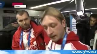 Тренировка Плющенко в Сочи  Олимпийские игры, Олимпиада 2014(, 2014-02-14T03:34:33.000Z)
