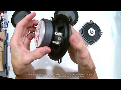 Обзор коаксиальной акустической системы Aura SX 525  Прослушивание  Отзыв
