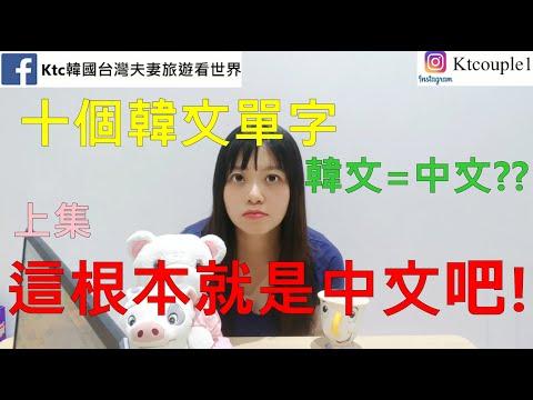 ACNE TREATMENT| HƯỚNG DẪN NẶN MỤN KHÔNG THÂM, NẶN SẠCH NHÂN MỤN from YouTube · Duration:  21 minutes 27 seconds